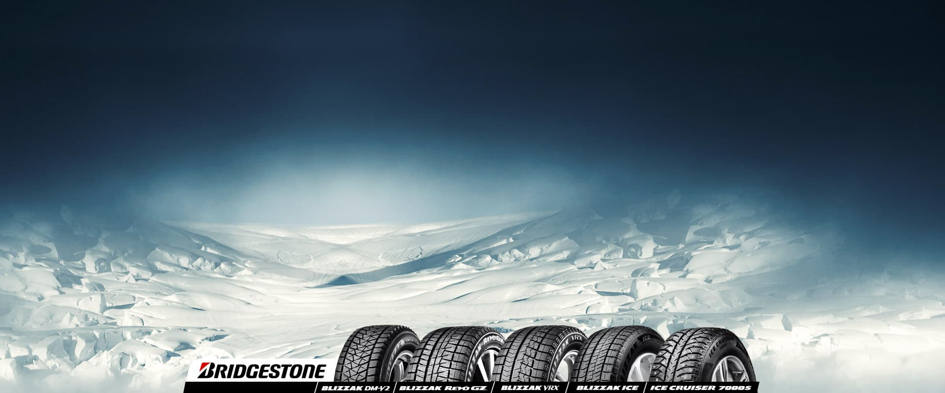 Bridgestone slide