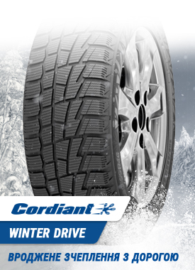 Cordiant Winter Drive 185/65R15